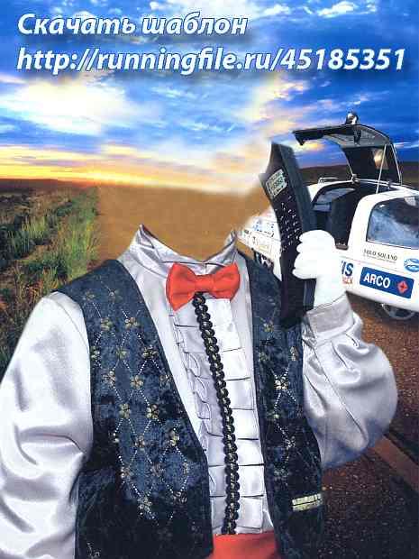 Джентльмен - костюм для мальчика, шаблон Photoshop