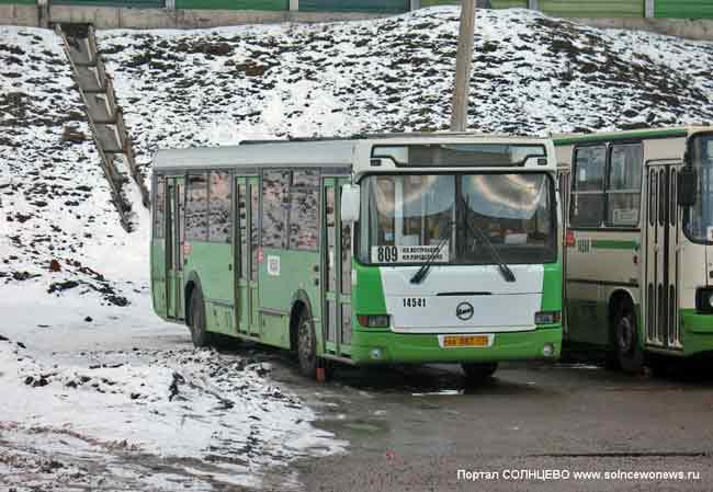 Автобус 809