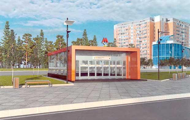 Метро Боровское шоссе