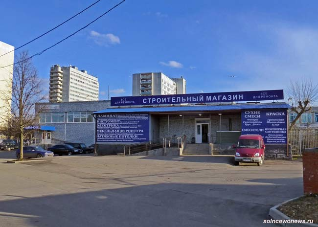 Строительный магазин, Авиаторов