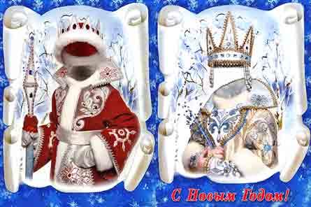 Новый год, дед мороз, снегурочка