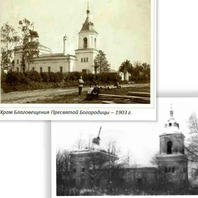 Село Федосьино история