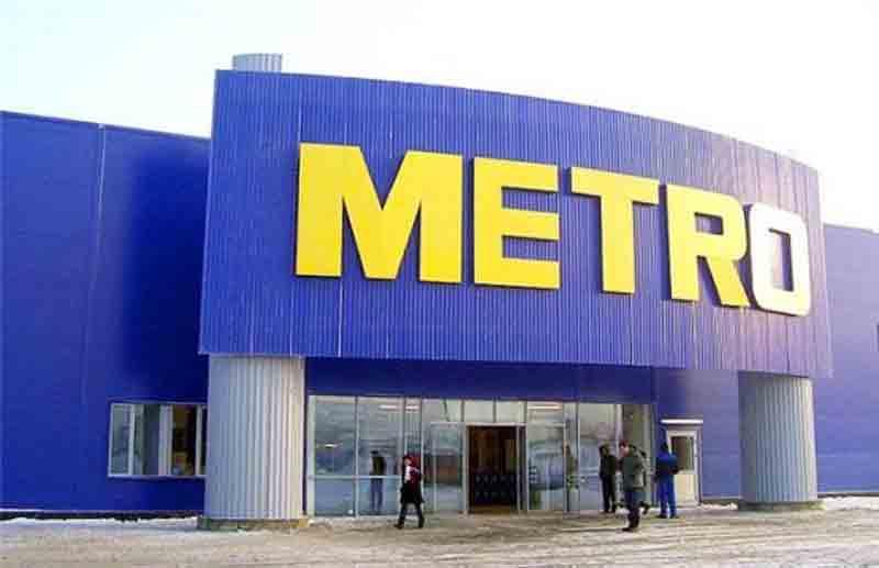 METRO в Солнцево строят с нарушениями