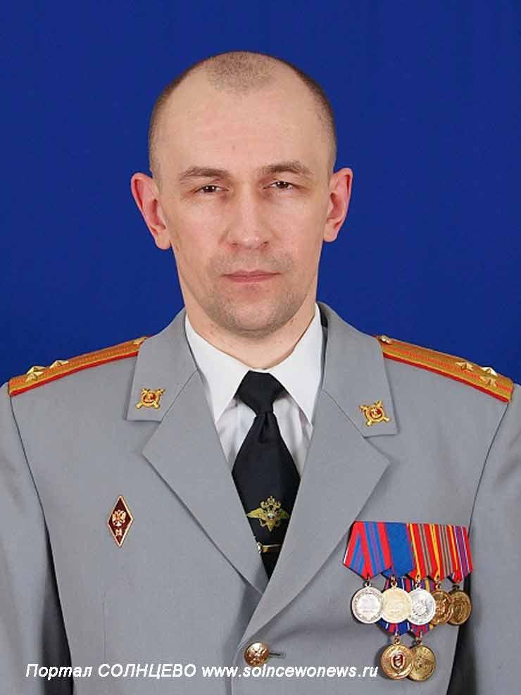 Полиция Алексей Владимирович Пумырзин