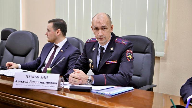 Пумырзин, Солнцево, Полиция