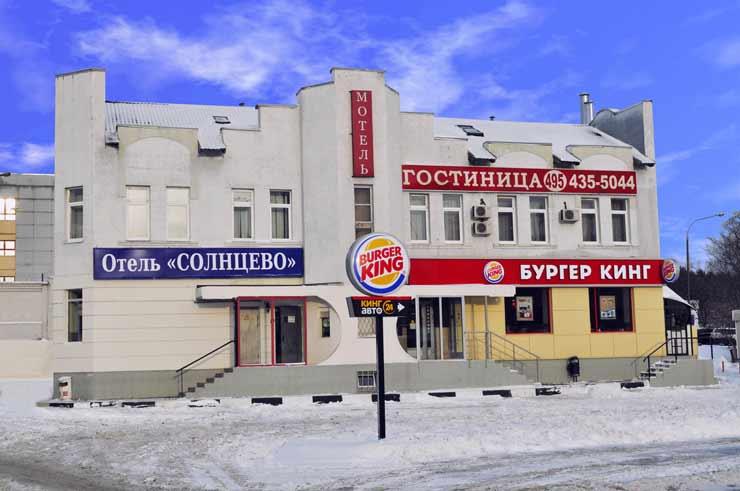 Гостиница в Солнцево, Мотель в Солнцево