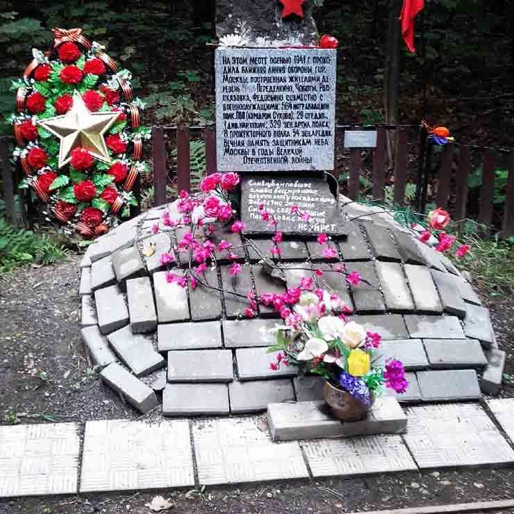 Памятник, Чоботовский лес