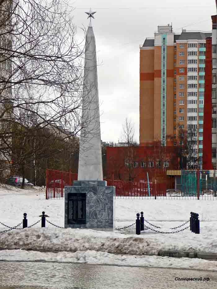 Памятник жителям Терешково