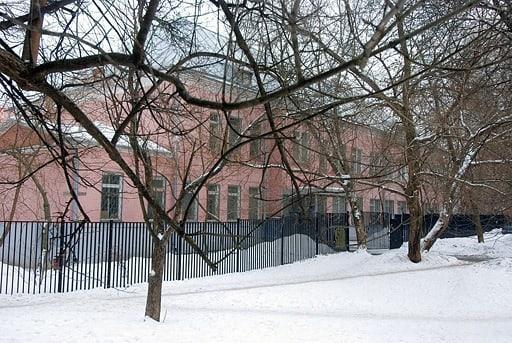 красная школа
