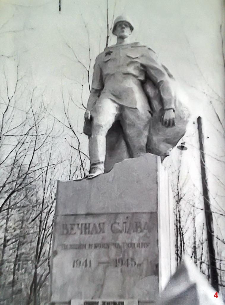 Памятник неизвестному солдату и монумент памяти, жителям Солнцево, погибшим на войне.