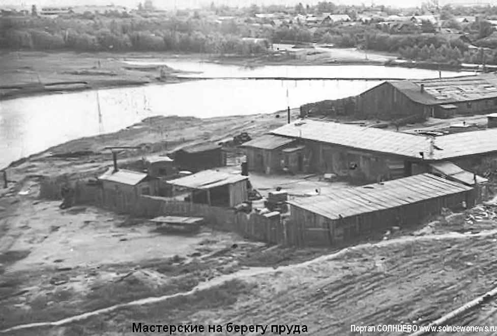 Солнцевский пруд, пруд в Солнцево, история Солнцево